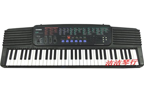 Đàn Organ CTK-647-CANAAN MUSIC